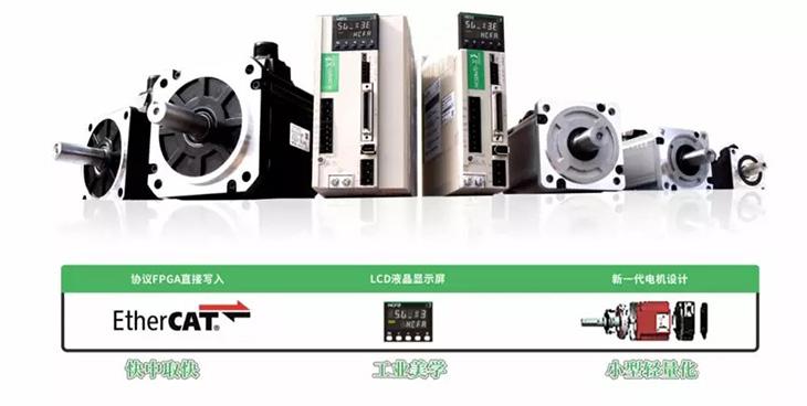 禾川EtherCAT先锋驱动器,禾川X3EB总线型伺服