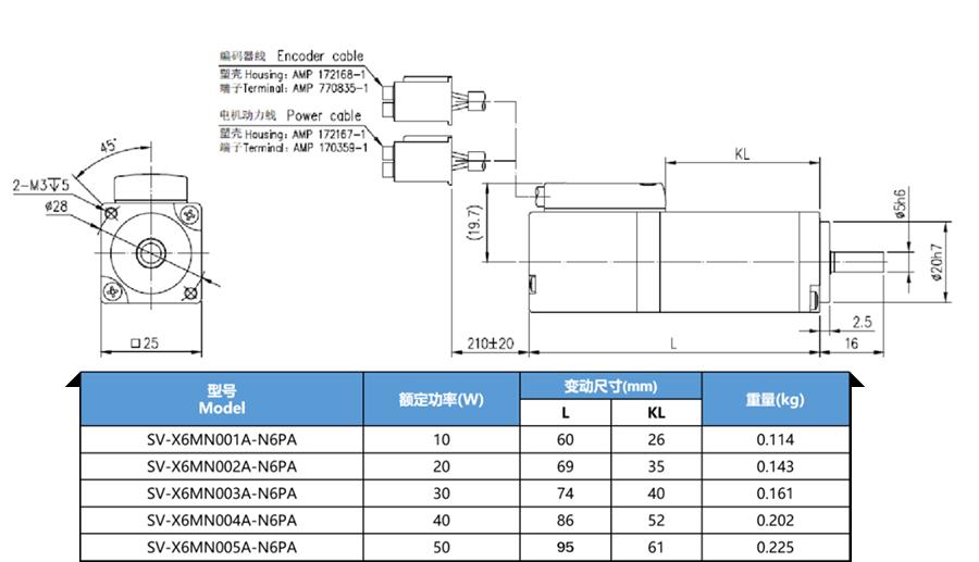 微型伺服电机尺寸,小型伺服电机尺寸,小型伺服电机尺寸规格