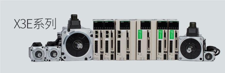 禾川伺服驱动器,禾川伺服驱动器x3系列,禾川伺服驱动器X3E系列产品