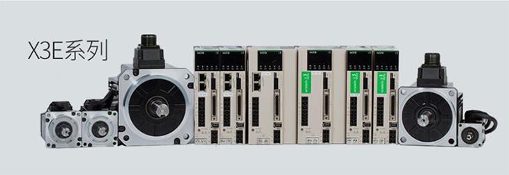 禾川伺服,禾川总线型伺服,禾川总线型伺服X3EB系列,ethercat伺服驱动器