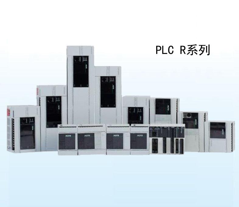 禾川PLC R系列