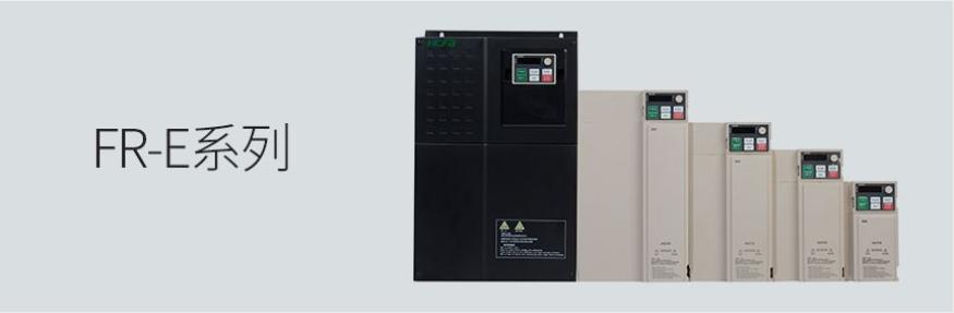 禾川变频器,禾川代理商-众合一自动化13316450013